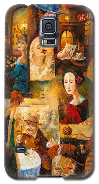 The Letter Galaxy S5 Case