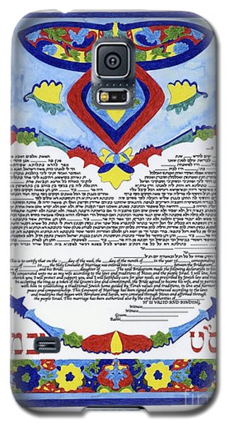 The Mazal Tov Ketubah Galaxy S5 Case by Esther Newman-Cohen