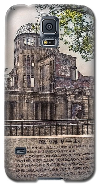 Galaxy S5 Case featuring the photograph The Memorial by Hanny Heim