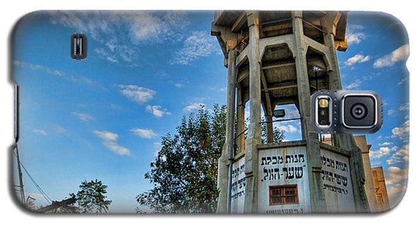 The Old Water Tower Of Tel Aviv Galaxy S5 Case