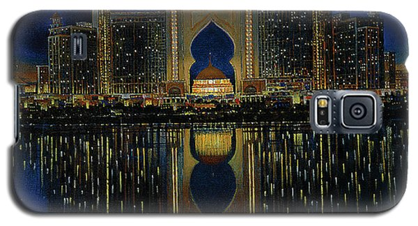 The Reflection 2  Galaxy S5 Case