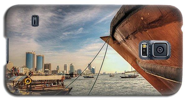 The River Of Dubai Galaxy S5 Case