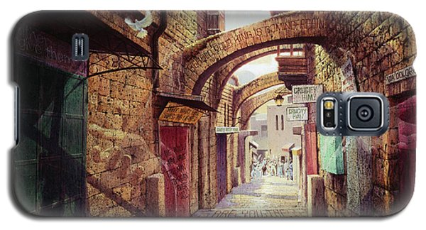 The Road To The Cross  Jerusalem Galaxy S5 Case