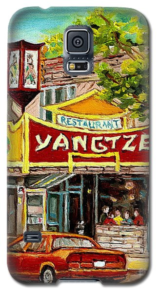 The Yangtze Restaurant On Van Horne Avenue Montreal  Galaxy S5 Case