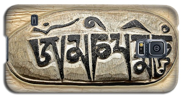 Tibetan Mani Stone - Om Mani Padme Hum Galaxy S5 Case