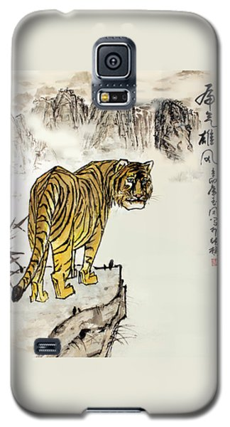 Tiger Galaxy S5 Case by Yufeng Wang