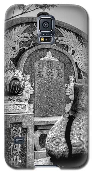 Til Death Do Us Part Two Galaxy S5 Case