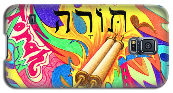 Torah Galaxy S5 Case