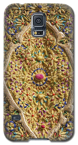 Traditional Embroidery In Jerusalem Israel Galaxy S5 Case
