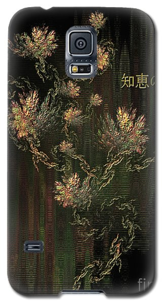 Tree Of Knowledge In Bloom - Oriental Art By Giada Rossi Galaxy S5 Case by Giada Rossi