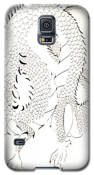 Galaxy S5 Case featuring the drawing Tribal Dragon by Wendy Coulson