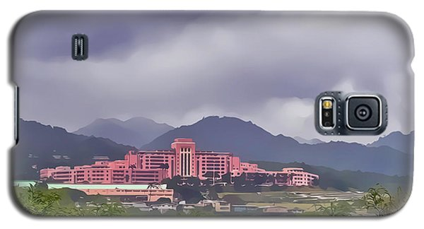 Tripler Army Medical Center Galaxy S5 Case