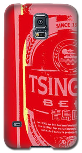 Tsingtao Beer Galaxy S5 Case by Jean luc Comperat