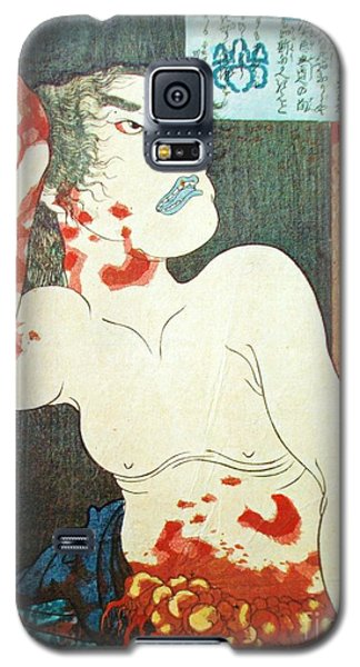 Ukiyo-e Print Galaxy S5 Case
