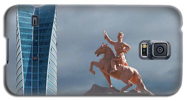 Ulaanbaatar Galaxy S5 Case