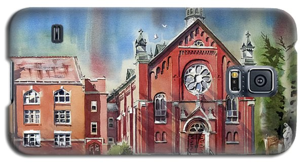 Ursuline Academy With Doves Galaxy S5 Case