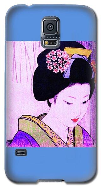 Utsukushii Josei Ichi Galaxy S5 Case