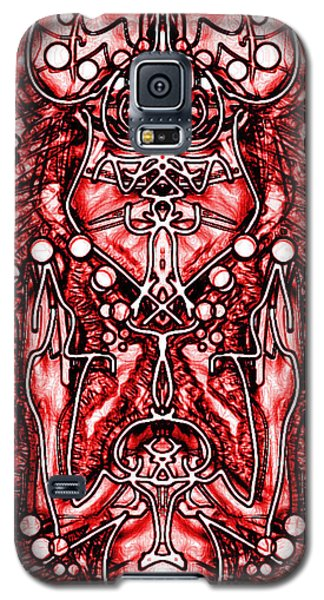Galaxy S5 Case featuring the digital art Visionary 6 by Devin  Cogger