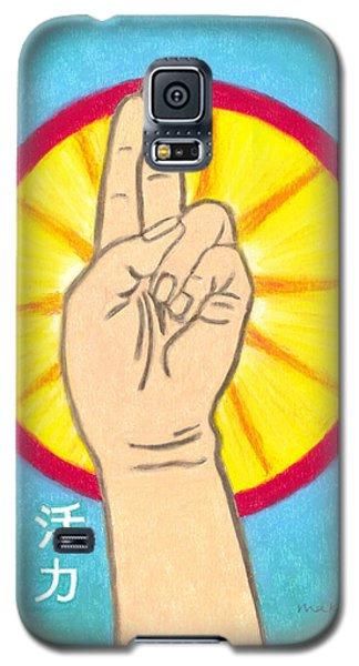 Vitality Mudra Mandala Galaxy S5 Case