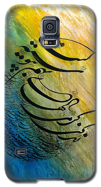 Life Is Contiguous To Warm Hearts Galaxy S5 Case by Shabnam Nassir  Majid Roohafza