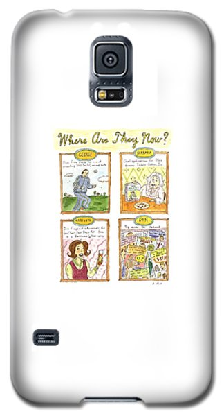 Where Are They Now? Galaxy S5 Case