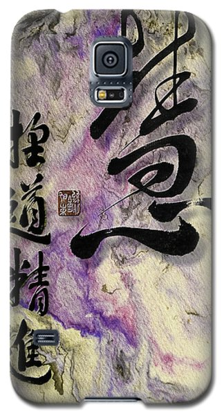Wisdom Prajna Seeking The Way With Unceasing Effort Galaxy S5 Case by Peter v Quenter