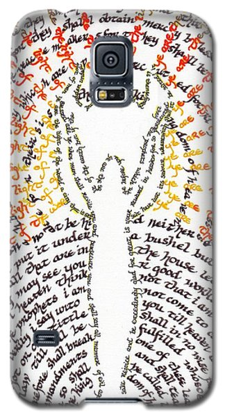 Ye Are The Light Of The World Galaxy S5 Case