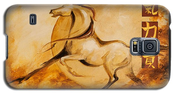 Year Of The Horse 1 Print Galaxy S5 Case by Dina Dargo