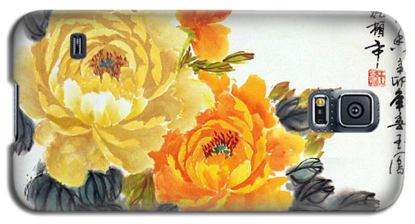 Galaxy S5 Case featuring the photograph Yellow Peonies by Yufeng Wang
