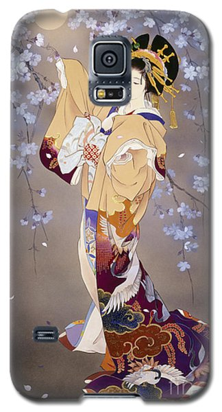 Yoi Galaxy S5 Case