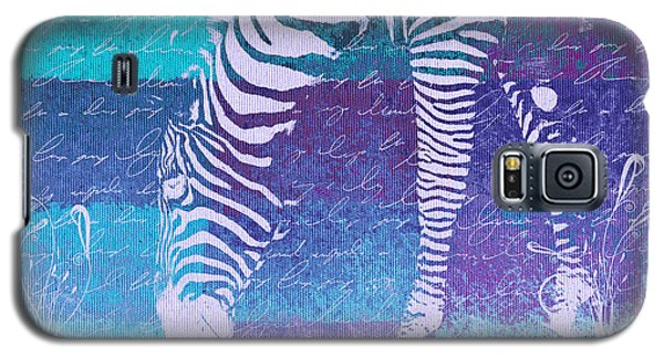 Zebra Art - Bp02t01 Galaxy S5 Case by Variance Collections
