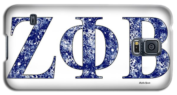 Galaxy S5 Case featuring the digital art Zeta Phi Beta - White by Stephen Younts