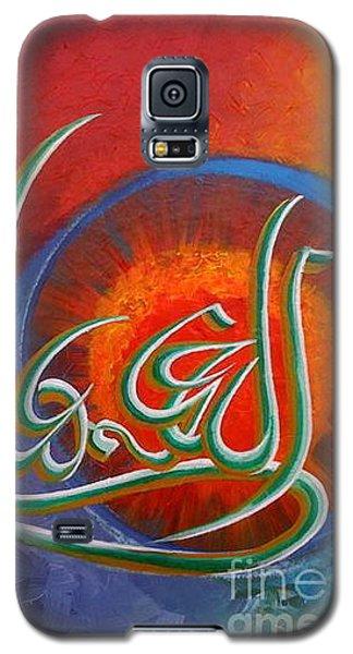 Allah Mohd And Ali Galaxy S5 Case