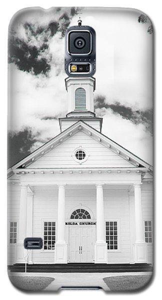 Old Koloa Church Galaxy S5 Case
