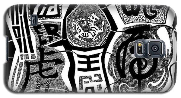 Tiger 1 Galaxy S5 Case