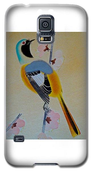 Bird Print Galaxy S5 Case