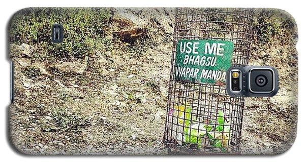 Cause Galaxy S5 Case - #dustbin #garbage #clean #dump by Sahil Gupta