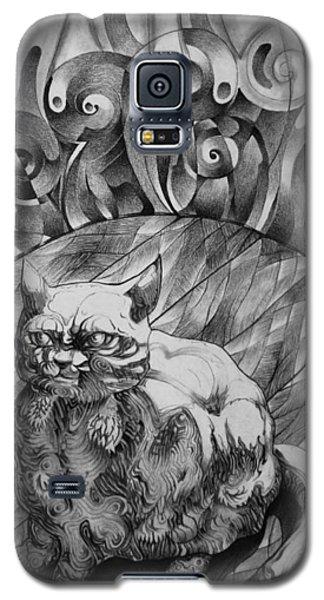 Fat Cat Fur Ball Galaxy S5 Case