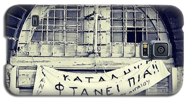 Political Galaxy S5 Case - #greece Crisis by Mish Hilas