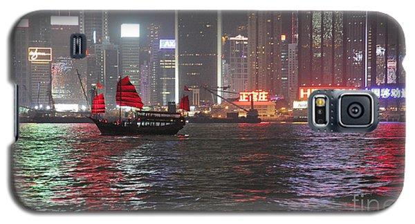 Hong Hong Galaxy S5 Case by Milena Boeva
