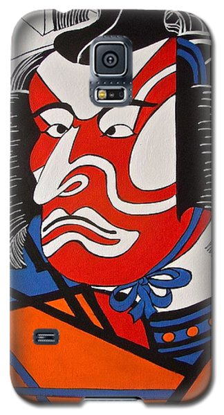 Kabuki Actor 2 Galaxy S5 Case