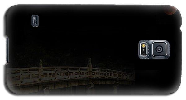 Night Wonders Galaxy S5 Case