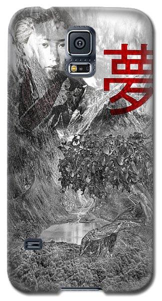 Oriental Dream Galaxy S5 Case by Angel Jesus De la Fuente
