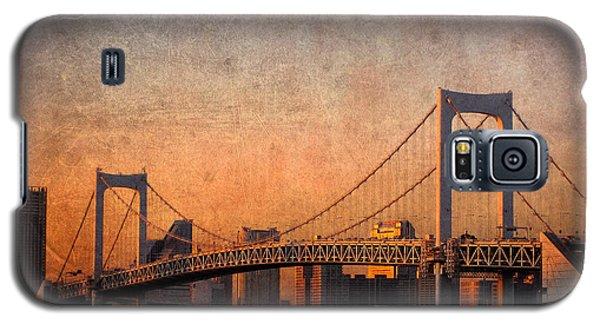Rainbow Bridge Galaxy S5 Case