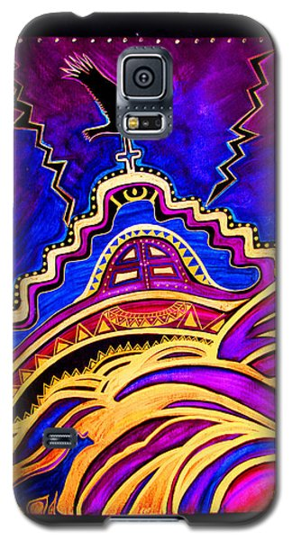 Galaxy S5 Case featuring the painting Refuge At The End Of Time by Susanne Still