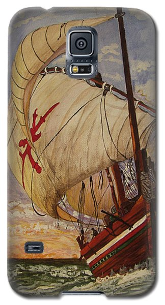 Ship On A Tossing Sea Galaxy S5 Case
