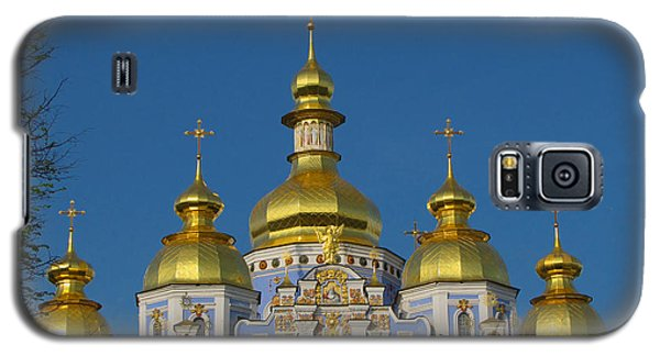 Galaxy S5 Case featuring the photograph St. Michael's Cathedral by David Gleeson