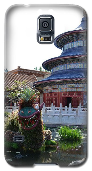 Topiary Dragon Galaxy S5 Case by Bonnie Myszka