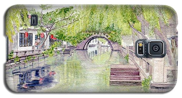 Zhou Zhuang Watertown Suchou China 2006 Galaxy S5 Case