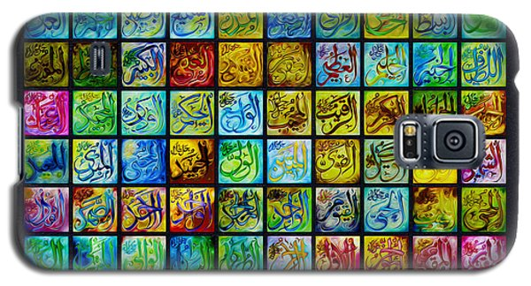 99 Names Of Allah Galaxy S5 Case by Gull G